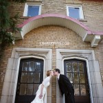 Leanne & Dwayne: McLean House Wedding